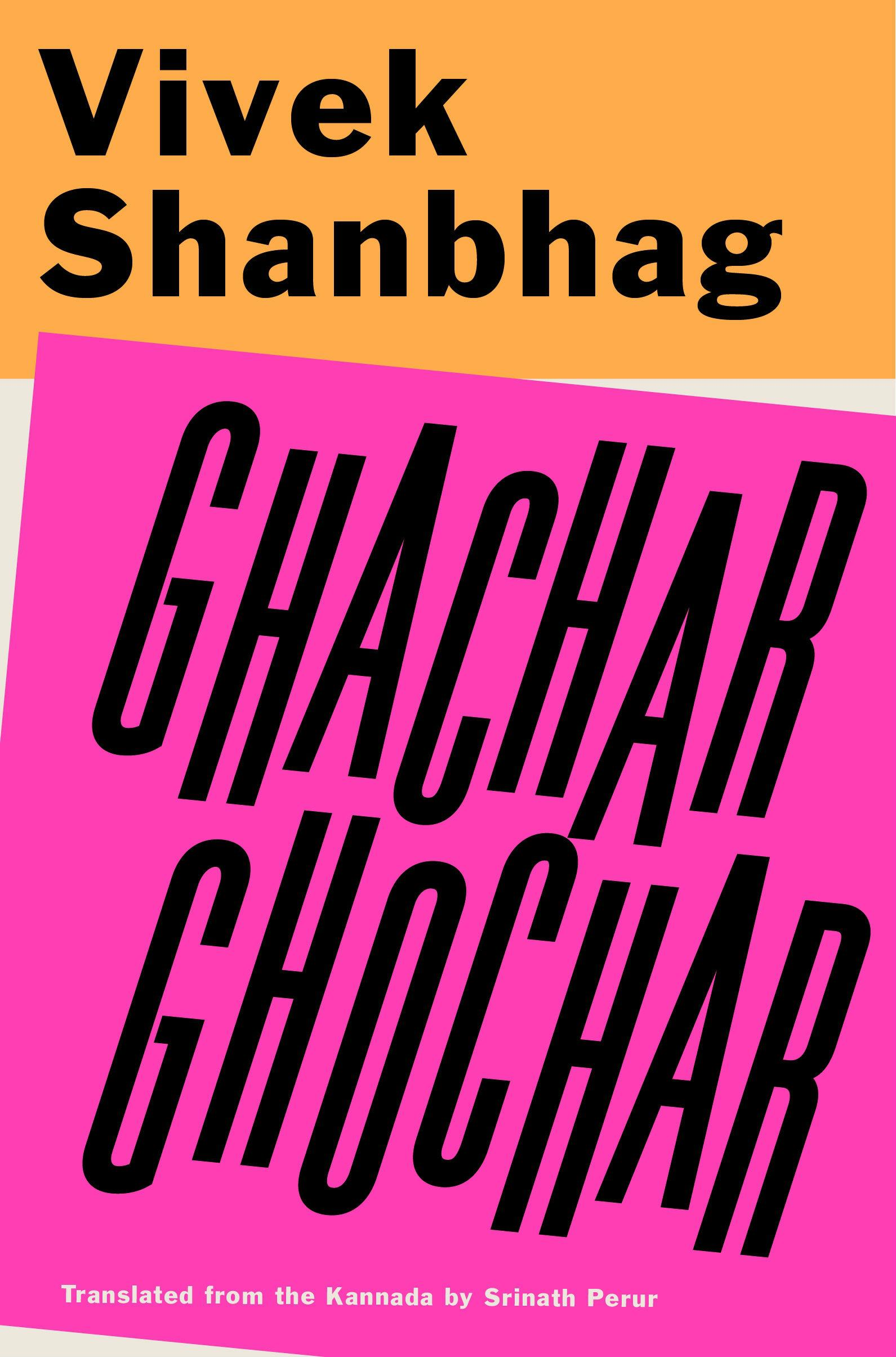 Image result for ghachar ghochar