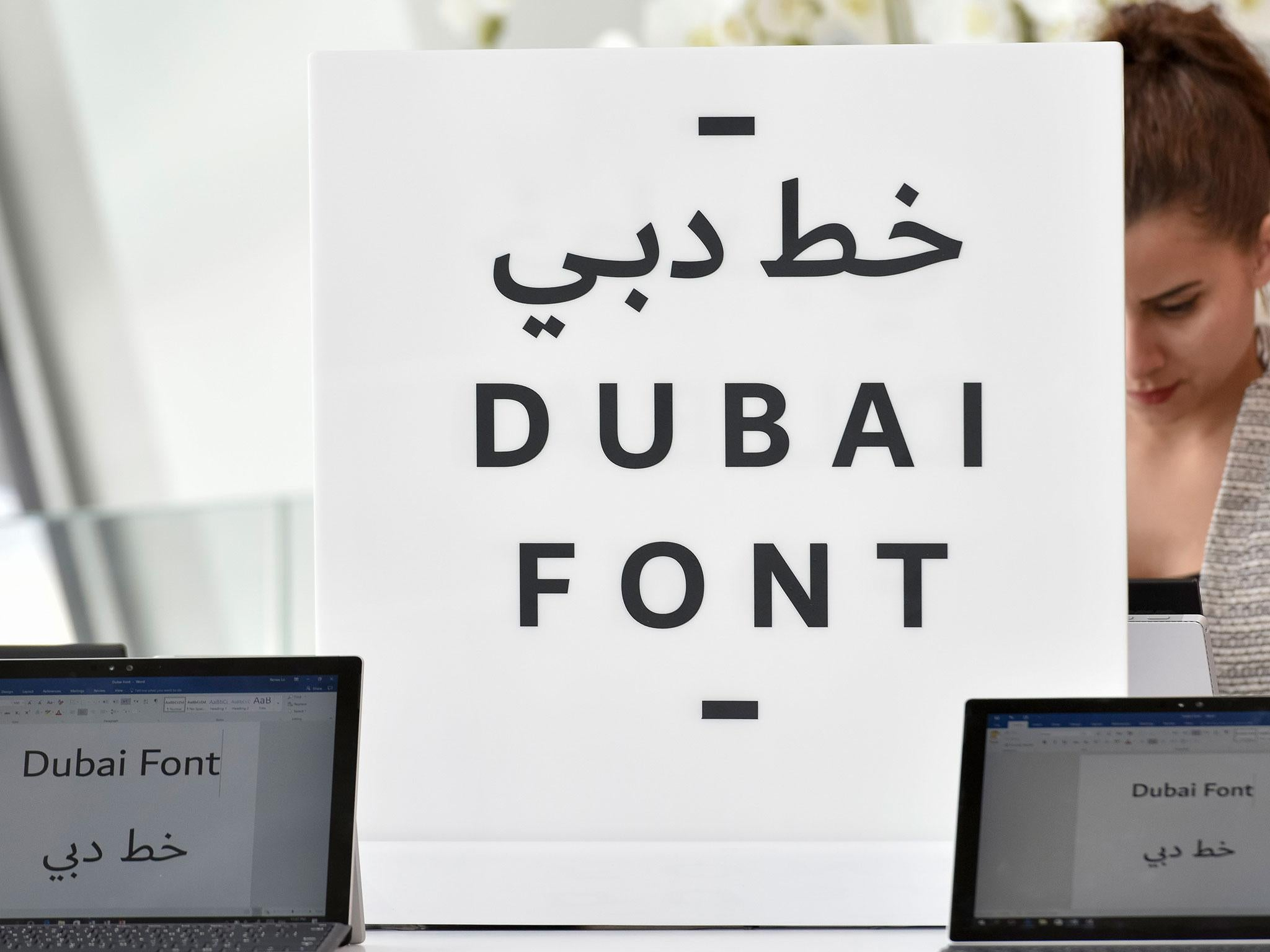 Dubai becomes first city in world with own Microsoft font