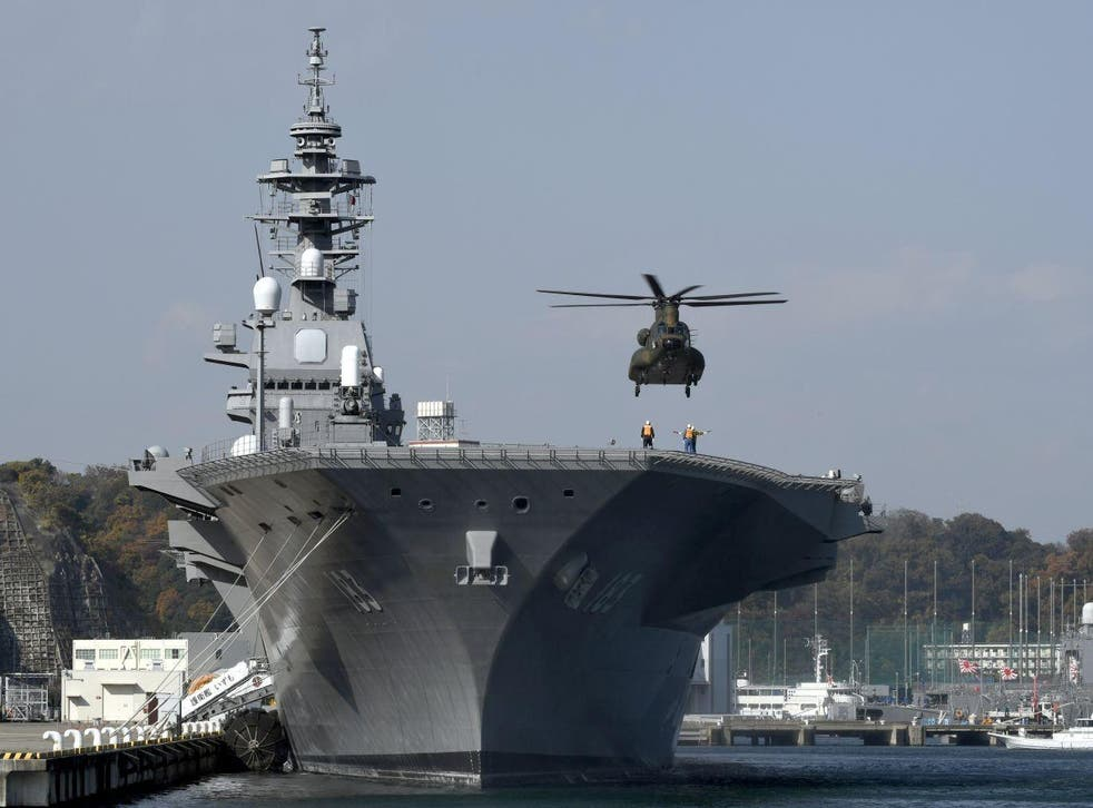 The move is the first operation as such in peacetime under Japan's national security laws
