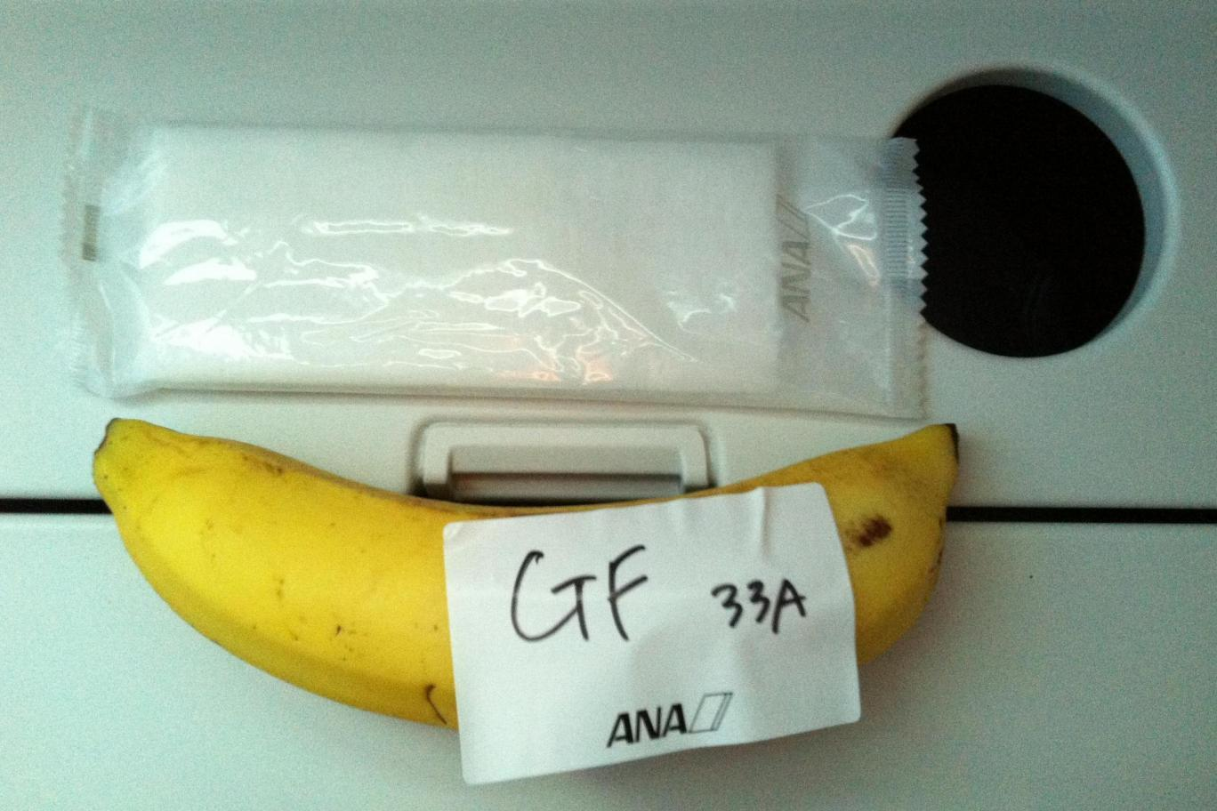 Gluten-free banana