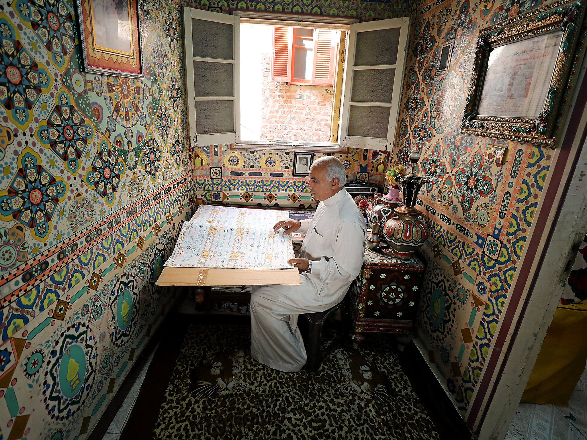 Картинки по запросу Коран