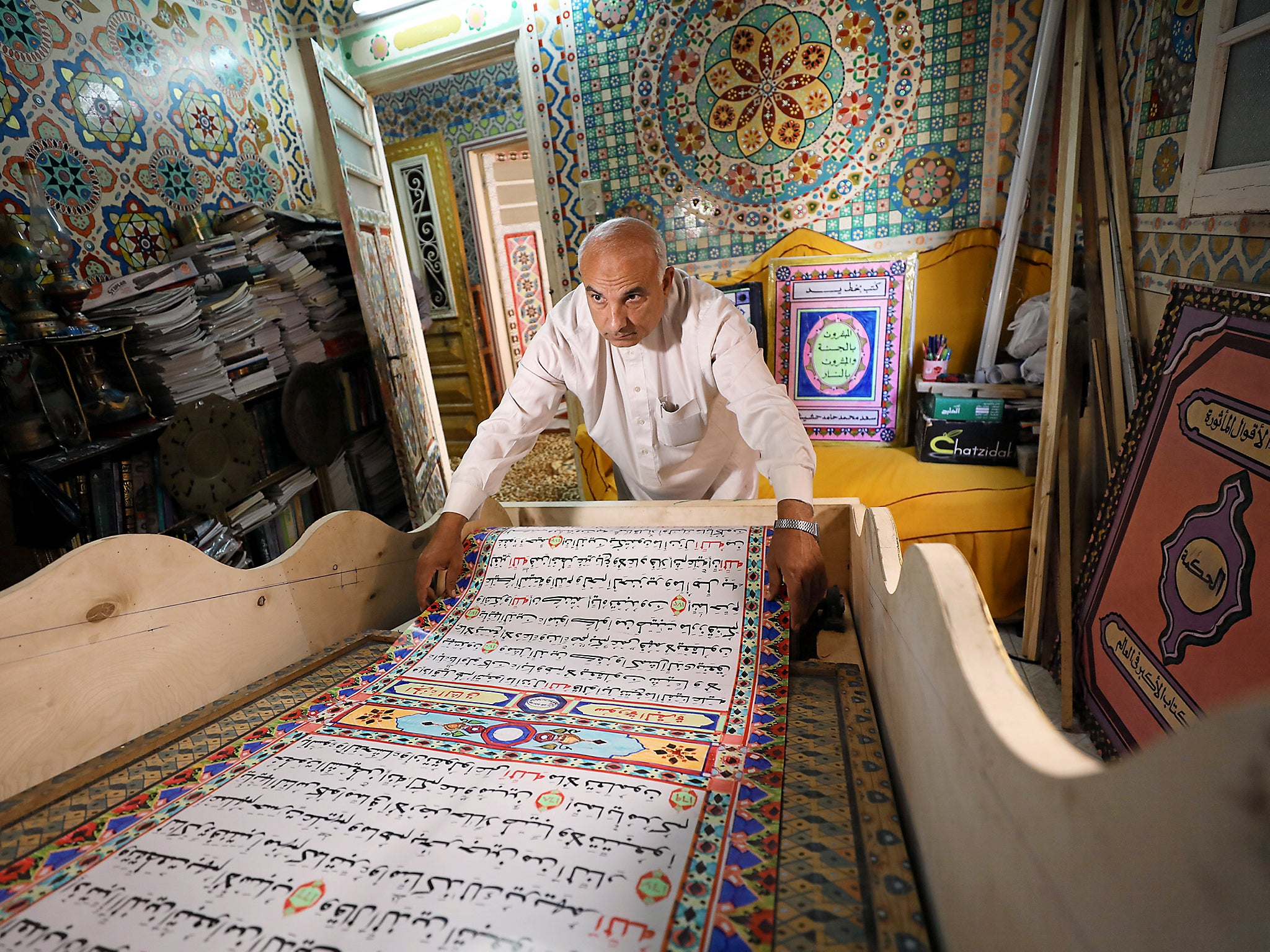 Quran - latest news, breaking stories and comment - The Independent