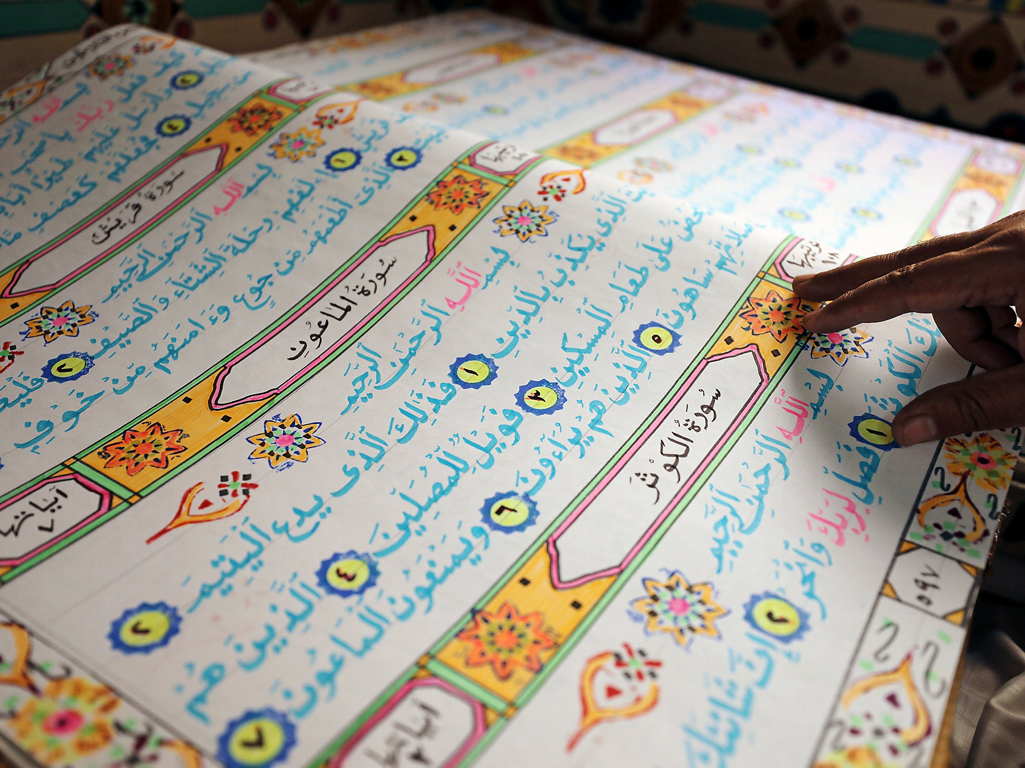 Картинки по запросу largest hand written quran pak