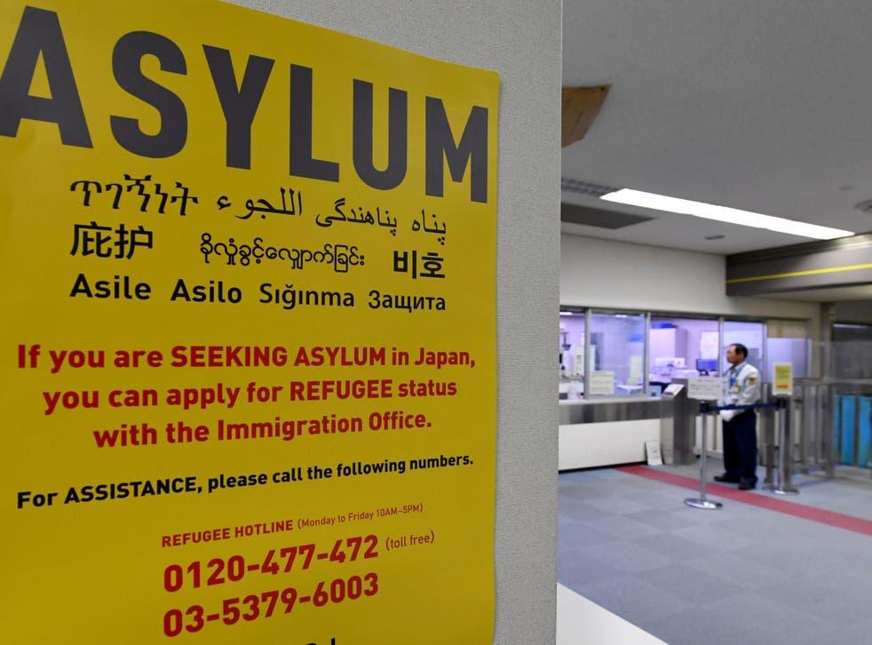 An asylum poster at a Japanese airport