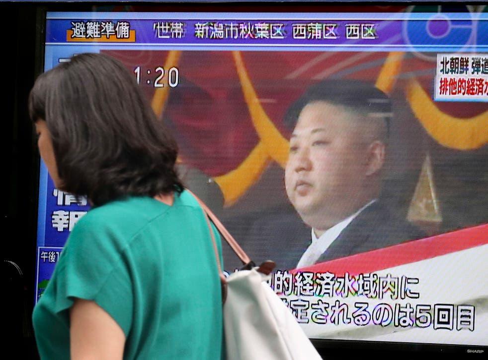 North Korea announced a successful intercontinental missile launch