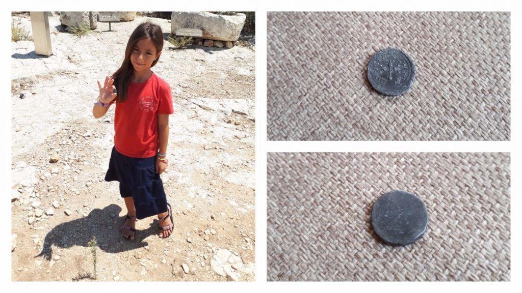 Benjamin Netanyahu mistakes museum souvenir for 2,000 year old Jewish coin