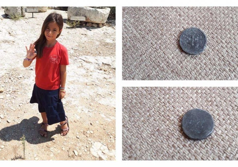 Eight-year-old Hallel Halevy discovered the coin on the ground when accompanying her family to pick up her sister from nursery school in Halamish, an Israeli settlement in the West Bank