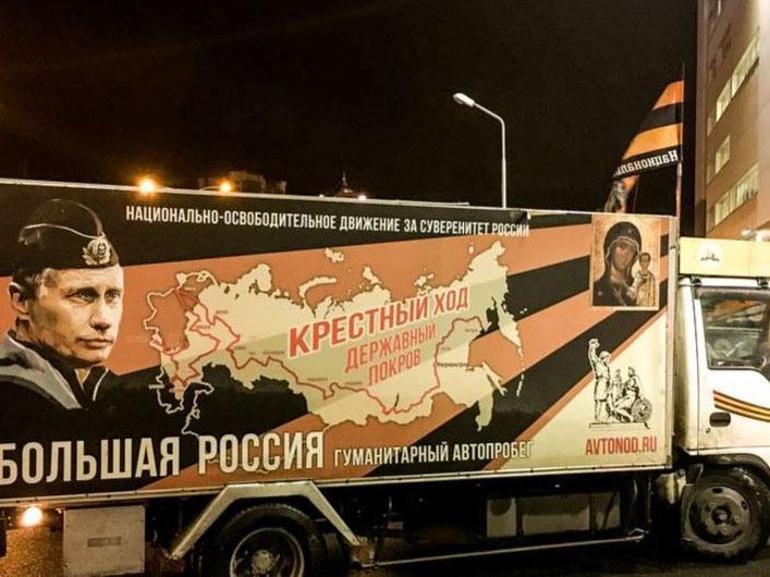 Pro-Putin forces drive convoy bearing words 'Big Russia' through Belarus capital