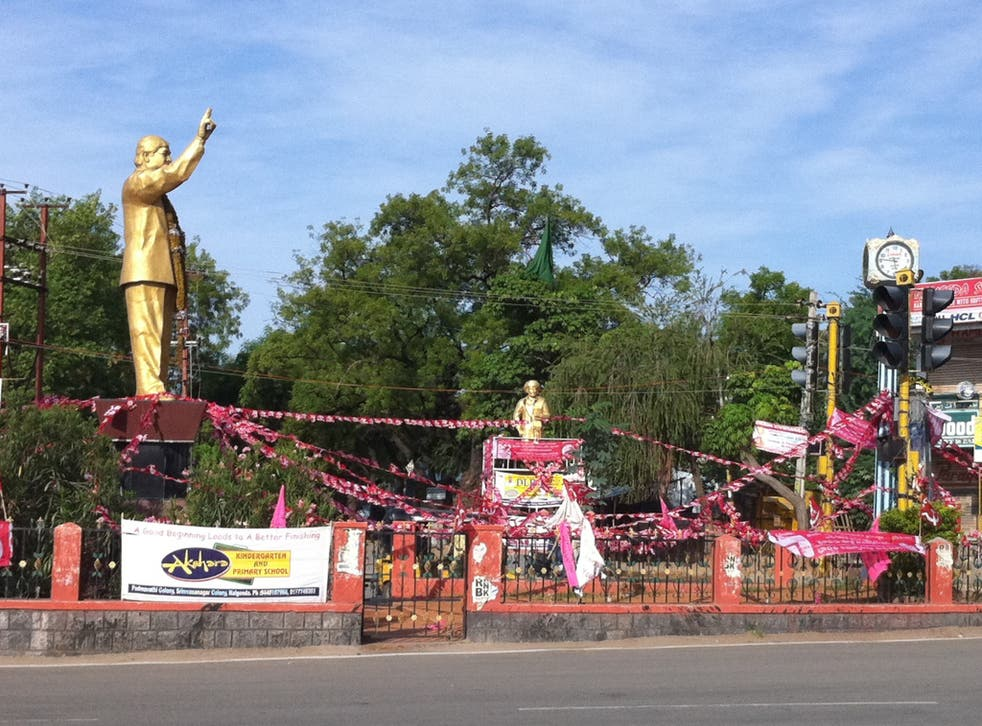 Nalgonda, the municipality in which the girl's village lies