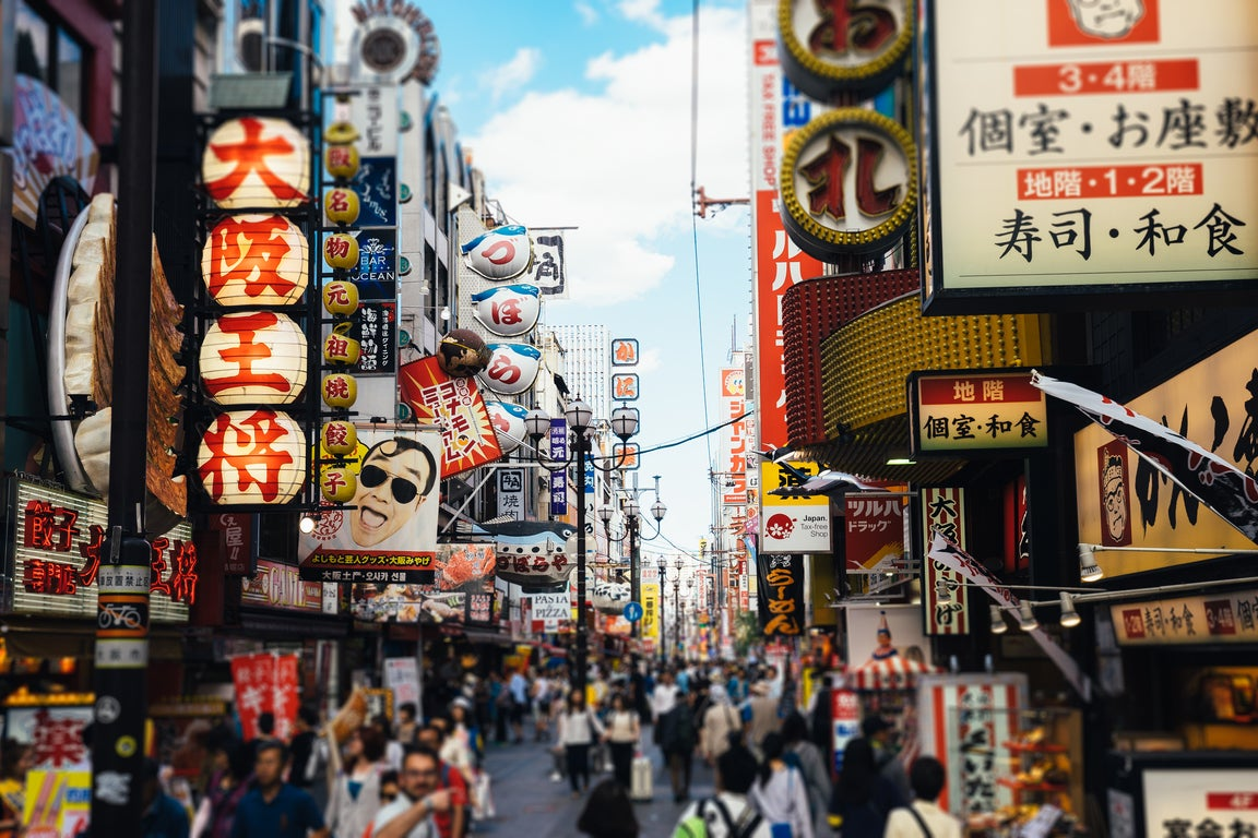 Osaka city guide: How to spend a weekend in Japan's second city