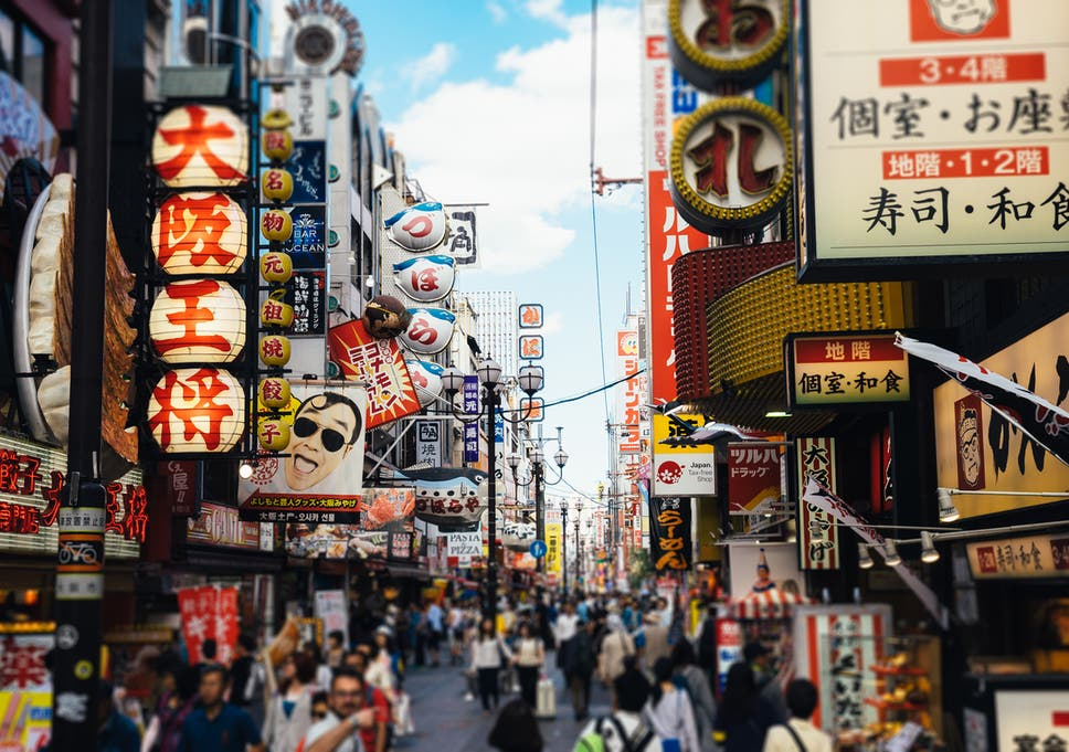 Osaka city guide: How to spend a weekend in Japan's second