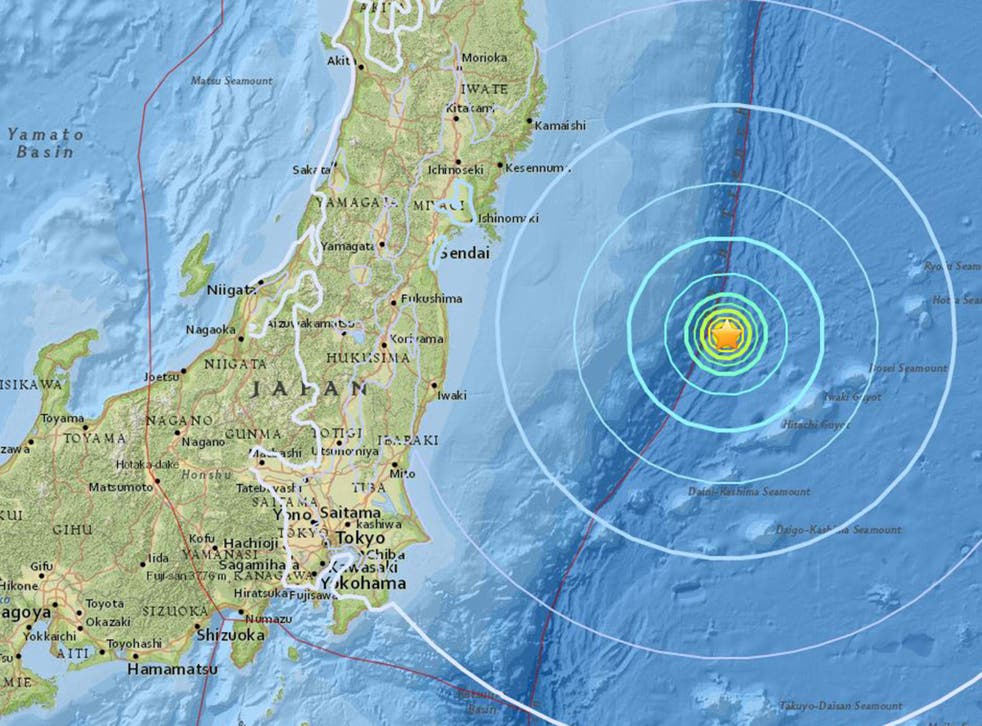 The epicentre of the earthquake