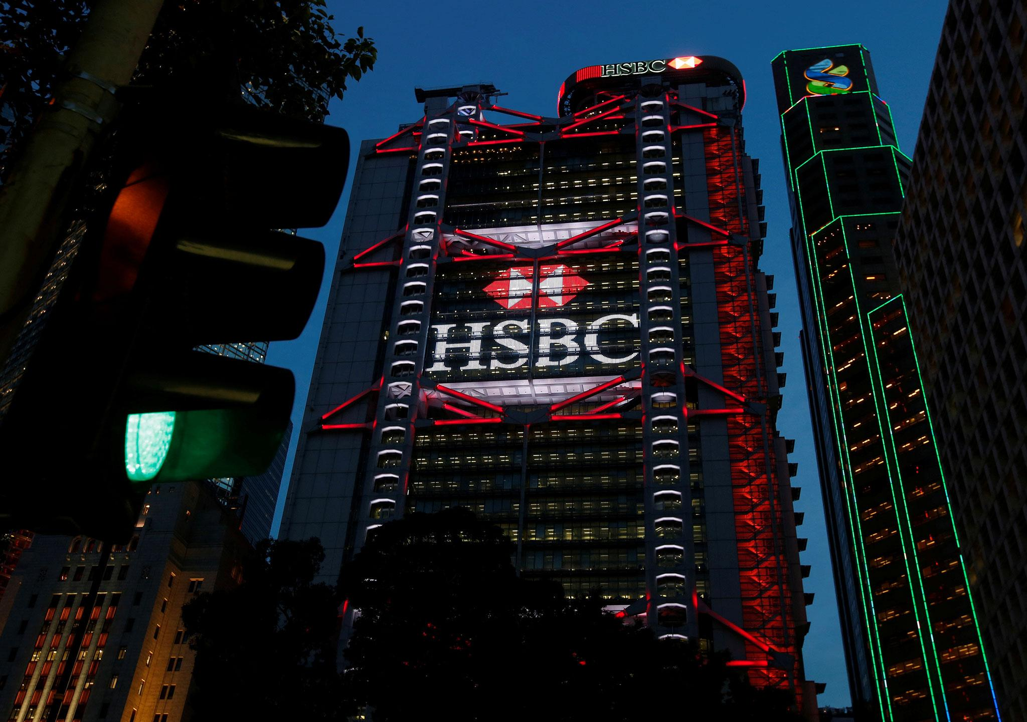 Hong Kong: HSBC and Standard Chartered publicly back China security law