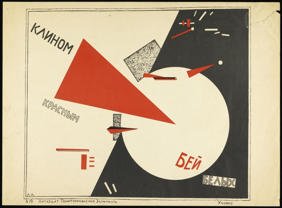 El Lissitzky, 'Beat the Whites with the Red Wedge', 1920, part of a fascinating collection at the Tate Modern