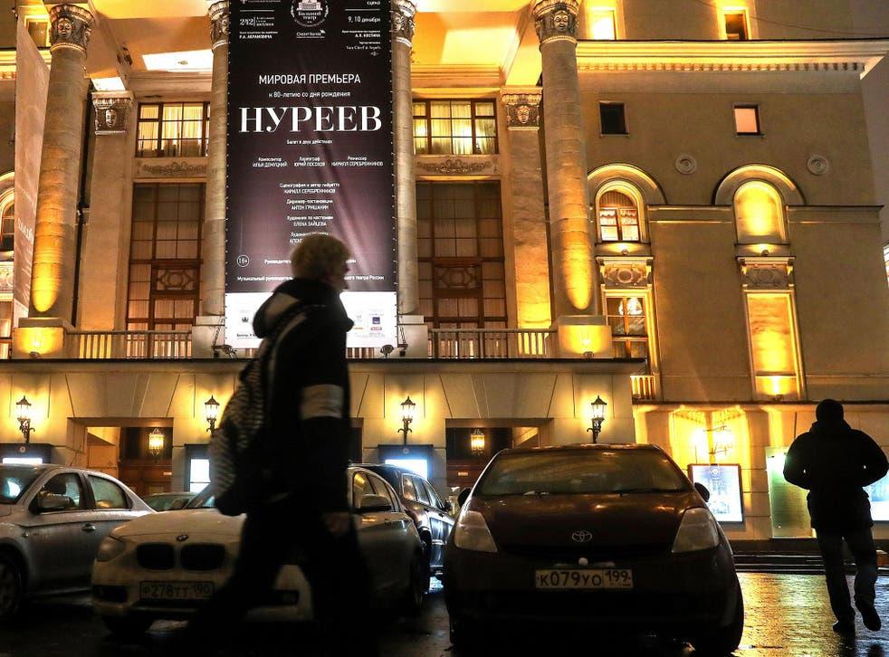 A poster promoting director Kirill Serebrennikov's 'Nureyev' ballet is seen outside the Bolshoi Theatre on Saturday
