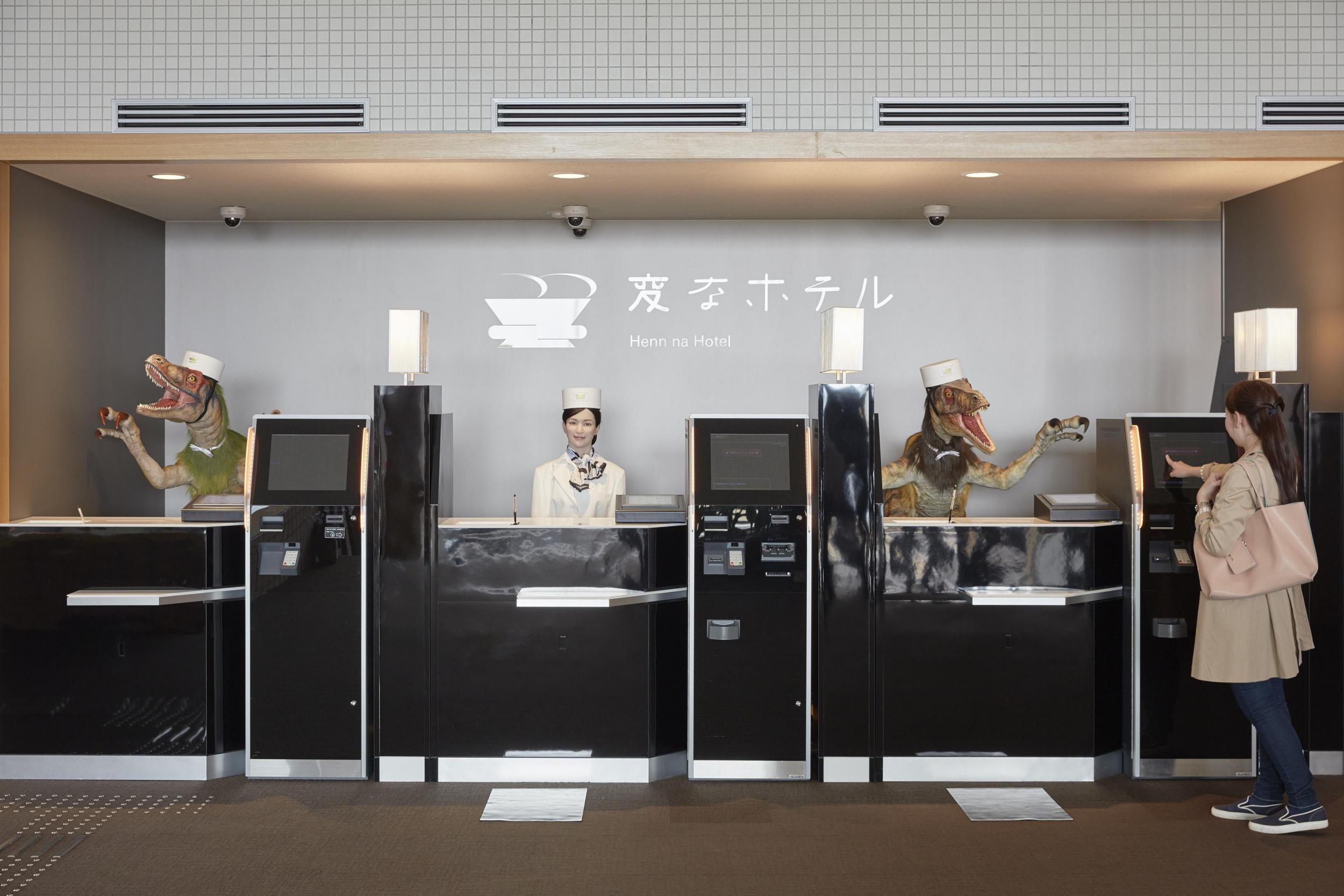Henn-na Hotel: What it's like to stay in a Japanese hotel staffed entirely by robots