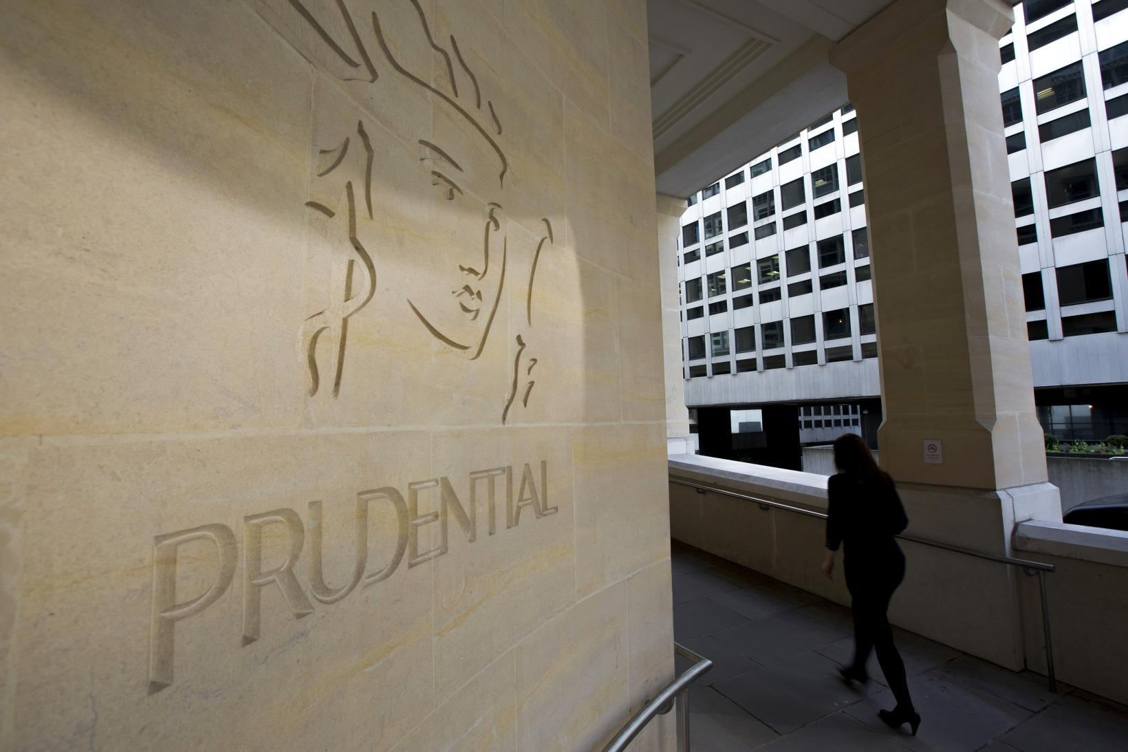 Prudential insurance was unnamed victim of HSBC's currency rigging settlement