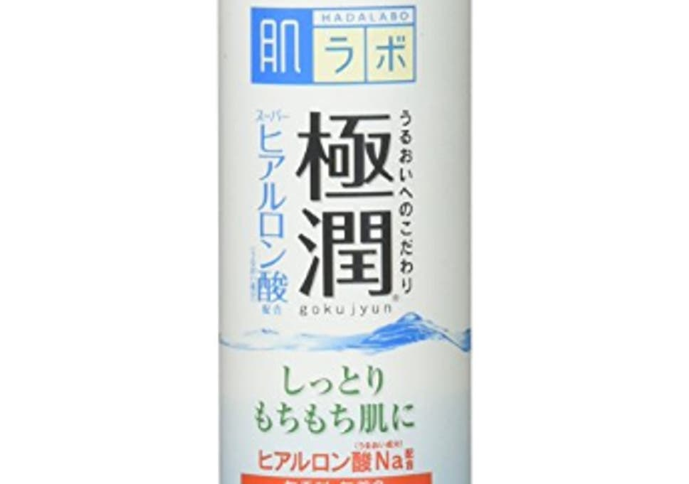 Hada Labo  The £8 Japanese face lotion being called the holy grail ... 67b36f58b8