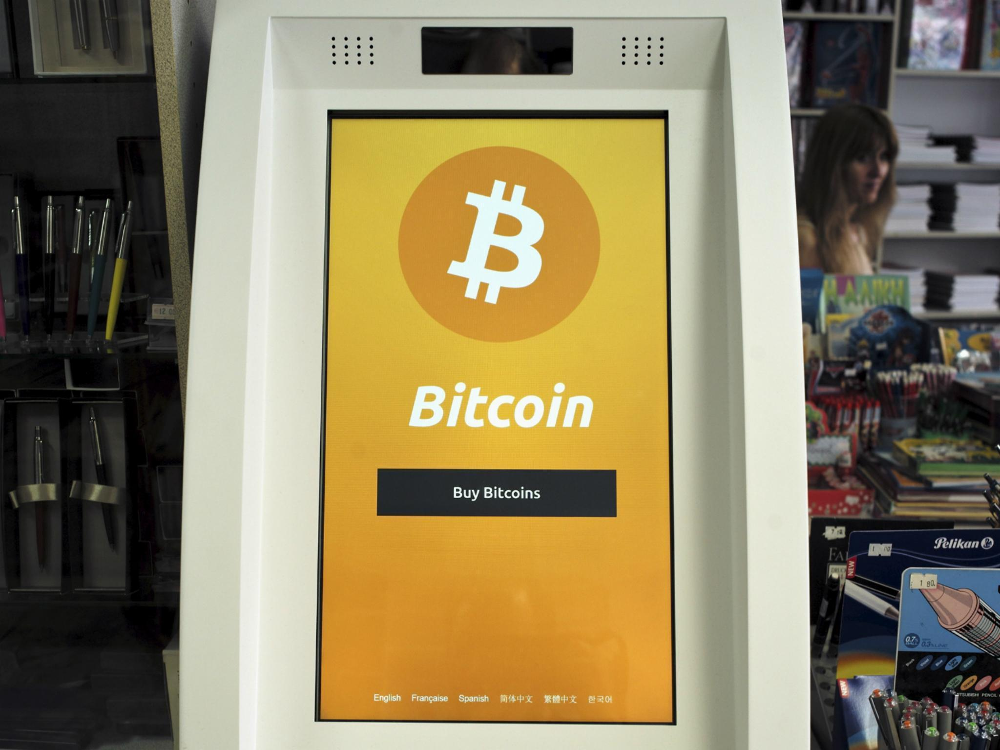 The first bitcoin ATM appears