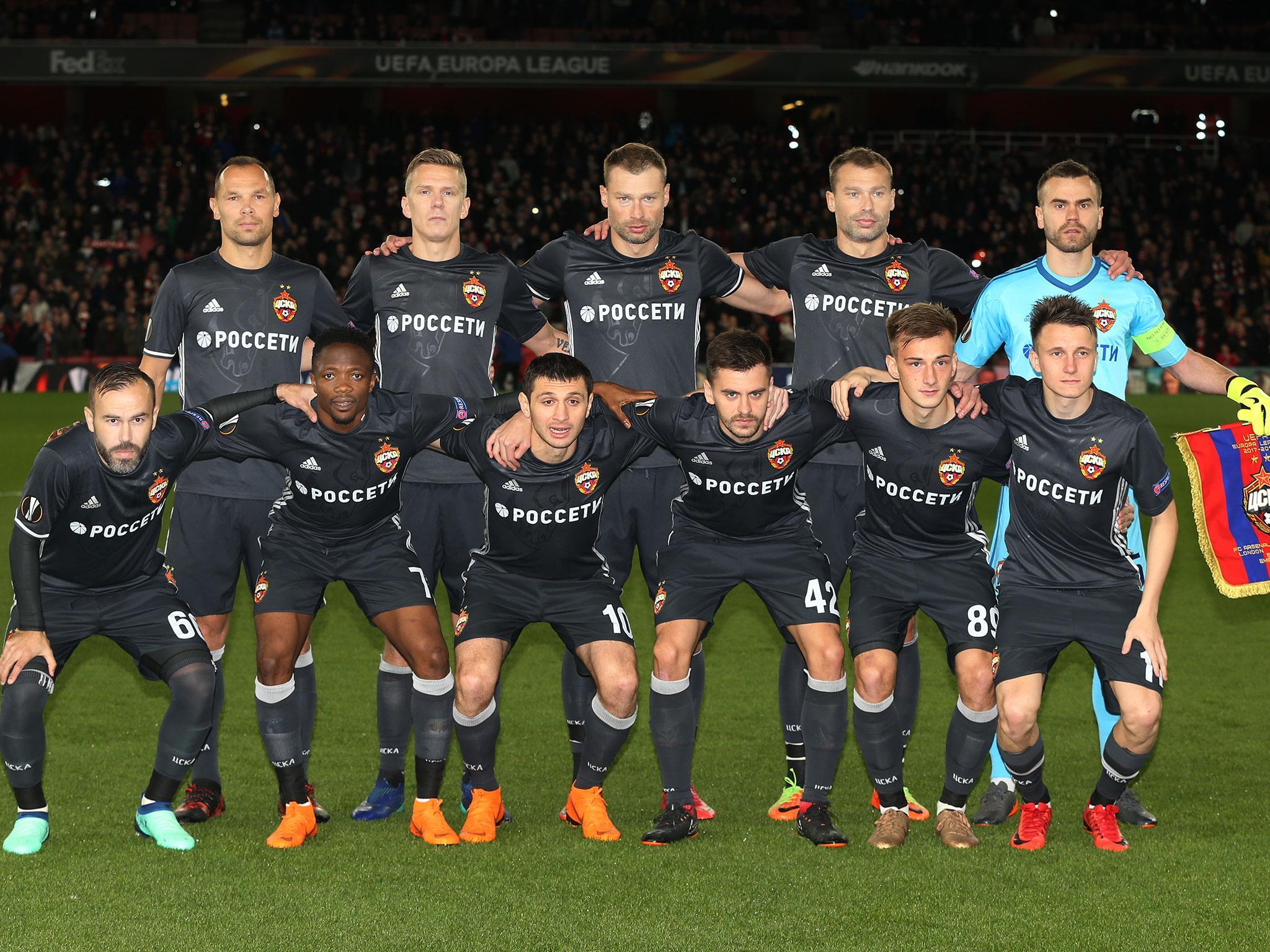 CSKA - what can this abbreviation mean 77
