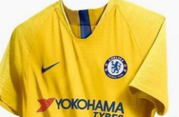 Chelsea away (rumoured)