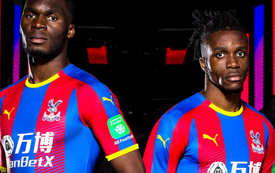 Crystal Palace home (confirmed)