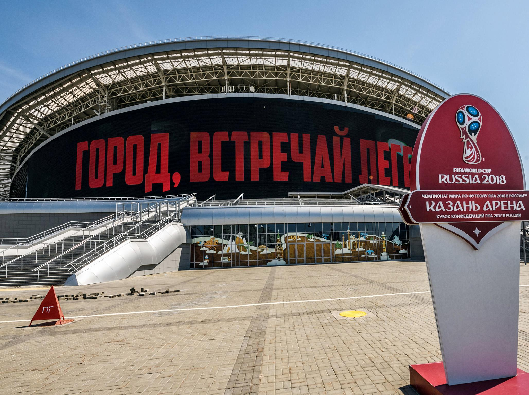Stadium Manpower Reserves in Kazan: description, address 97