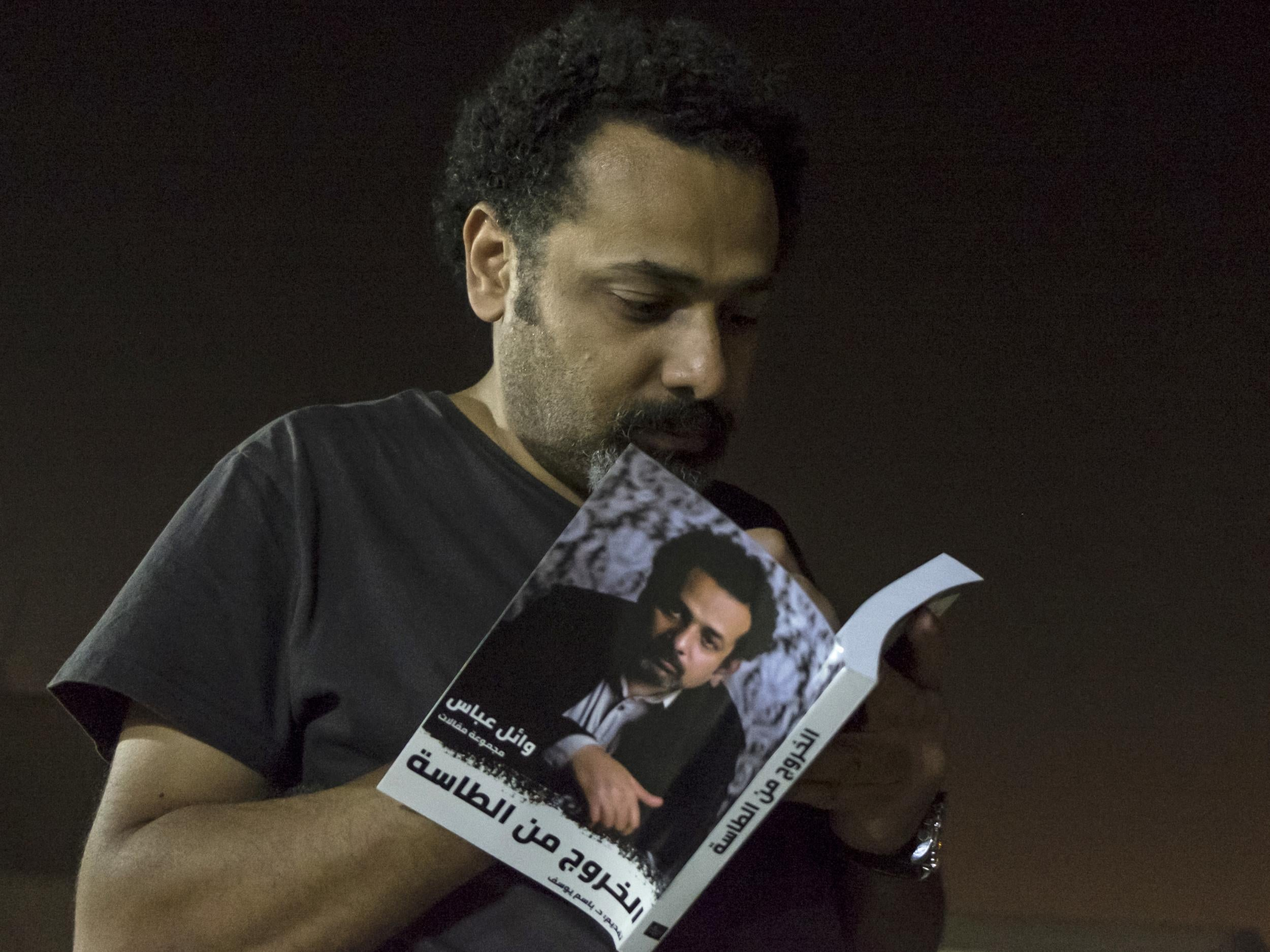 Egypt detains activist blogger amid new wave of arrests