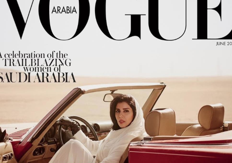 bd35025240a3b Vogue Arabia sparks anger with cover featuring Saudi princess while ...