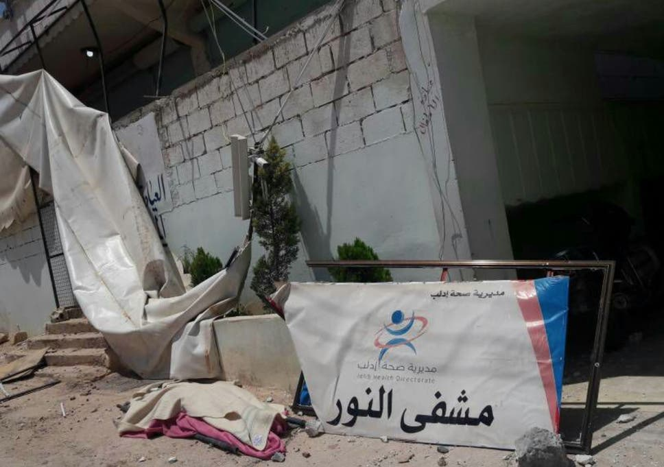 At least 10 people were killed, among them four children and one woman, in an airstrike that hit al Nour paediatrics hospital in Taftanaz on 9 June 2018
