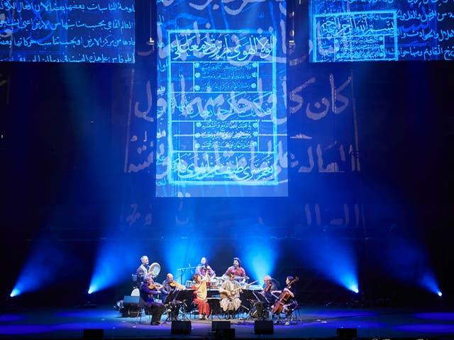 The Aga Khan Music Initiative performs at the Royal Albert Hall