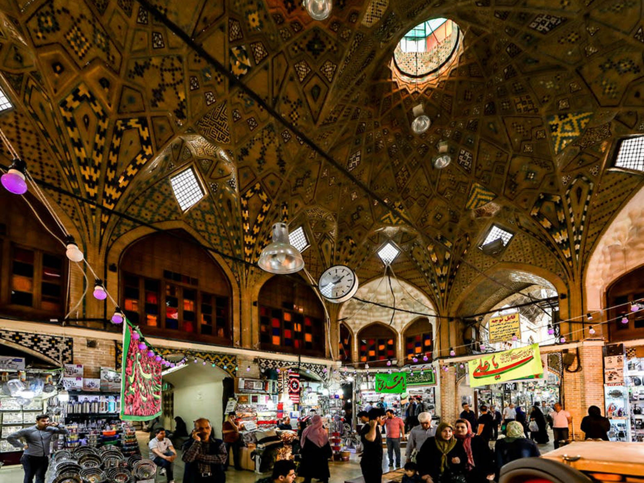 The Bazaar in the Islamic City: Design, Culture, and History
