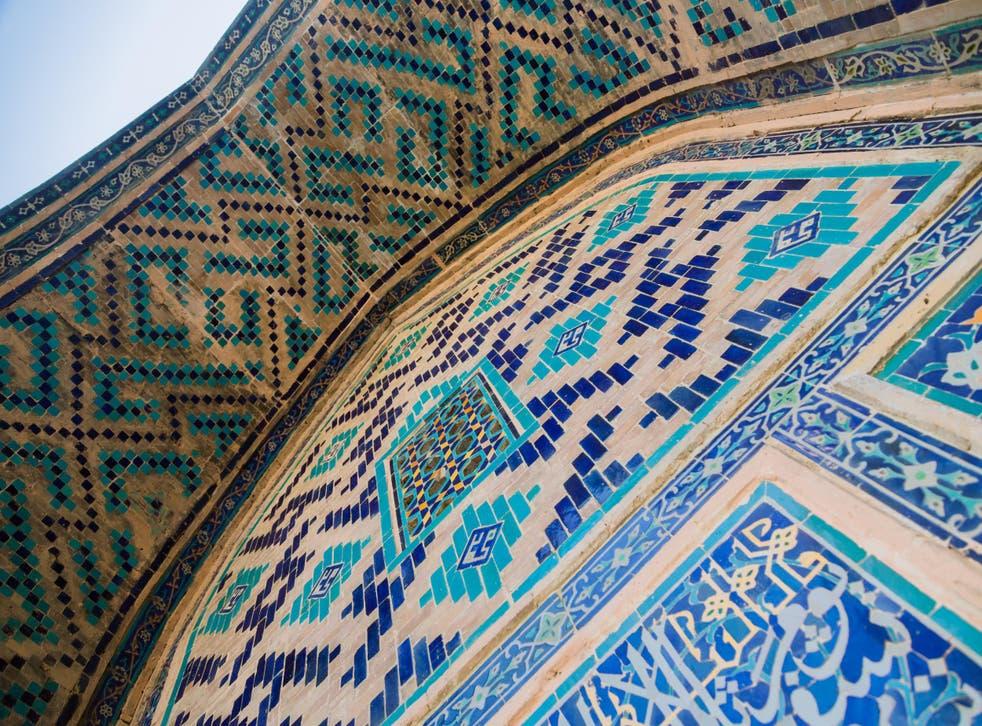 Uzbek madrasa ceiling