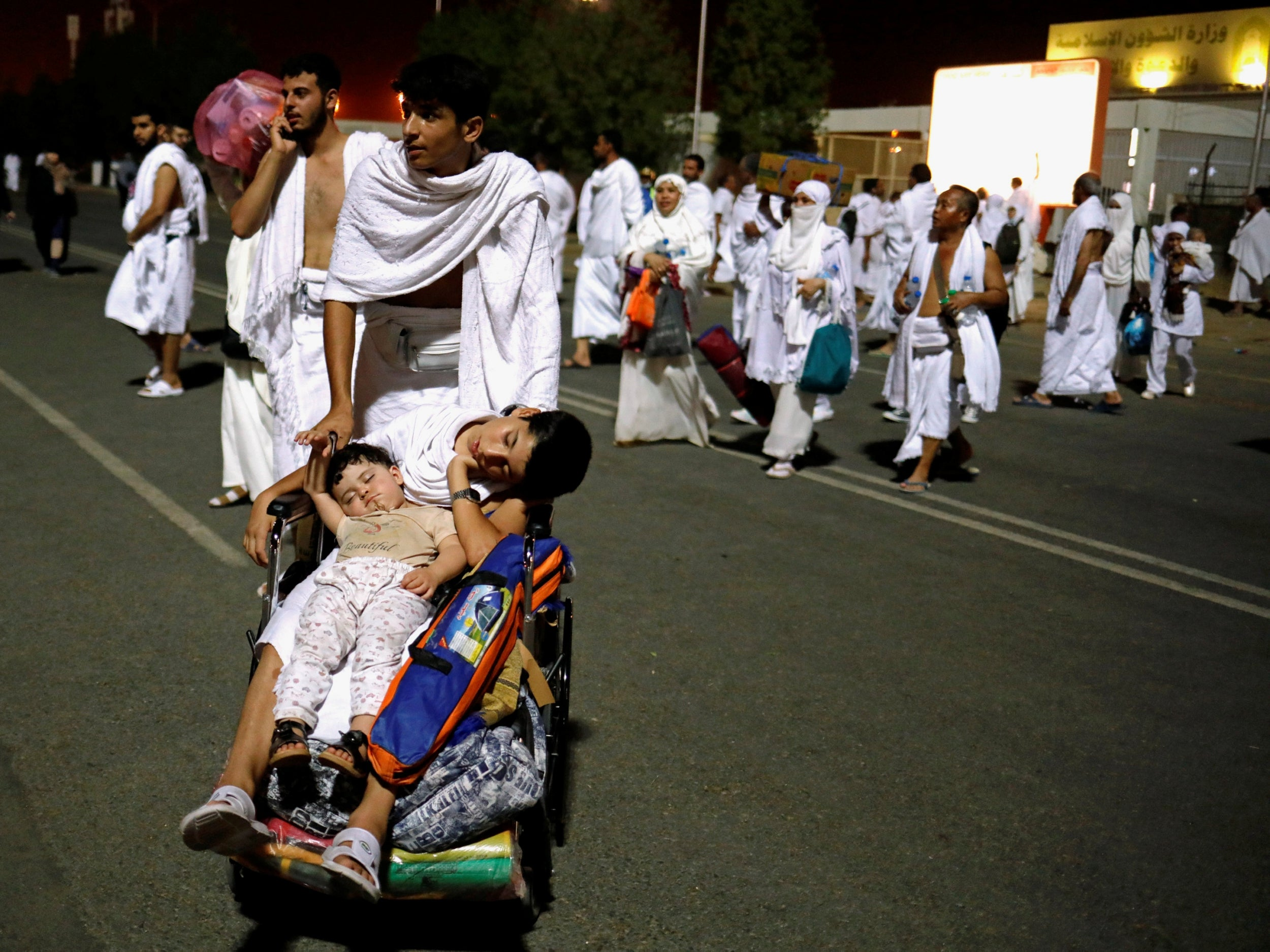 Eid Al-Adha 2019: When is it, how is it celebrated and how to wish
