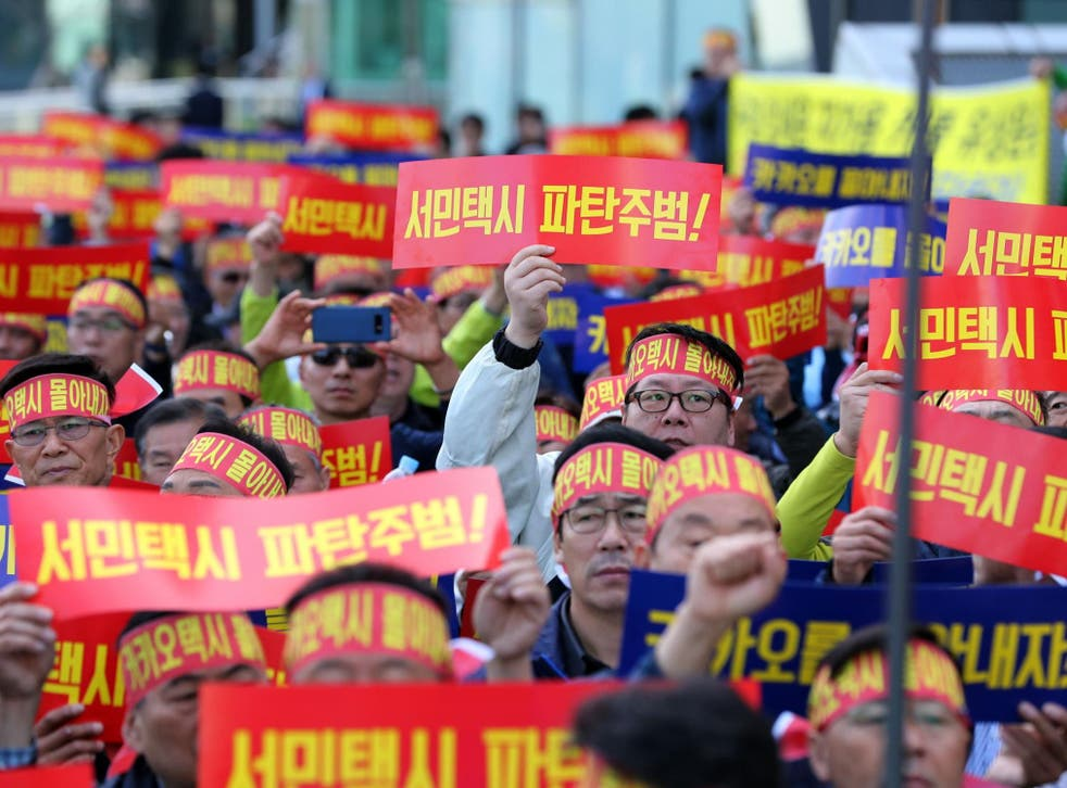 Taxi drivers protest against Kakao Corp. carpool service