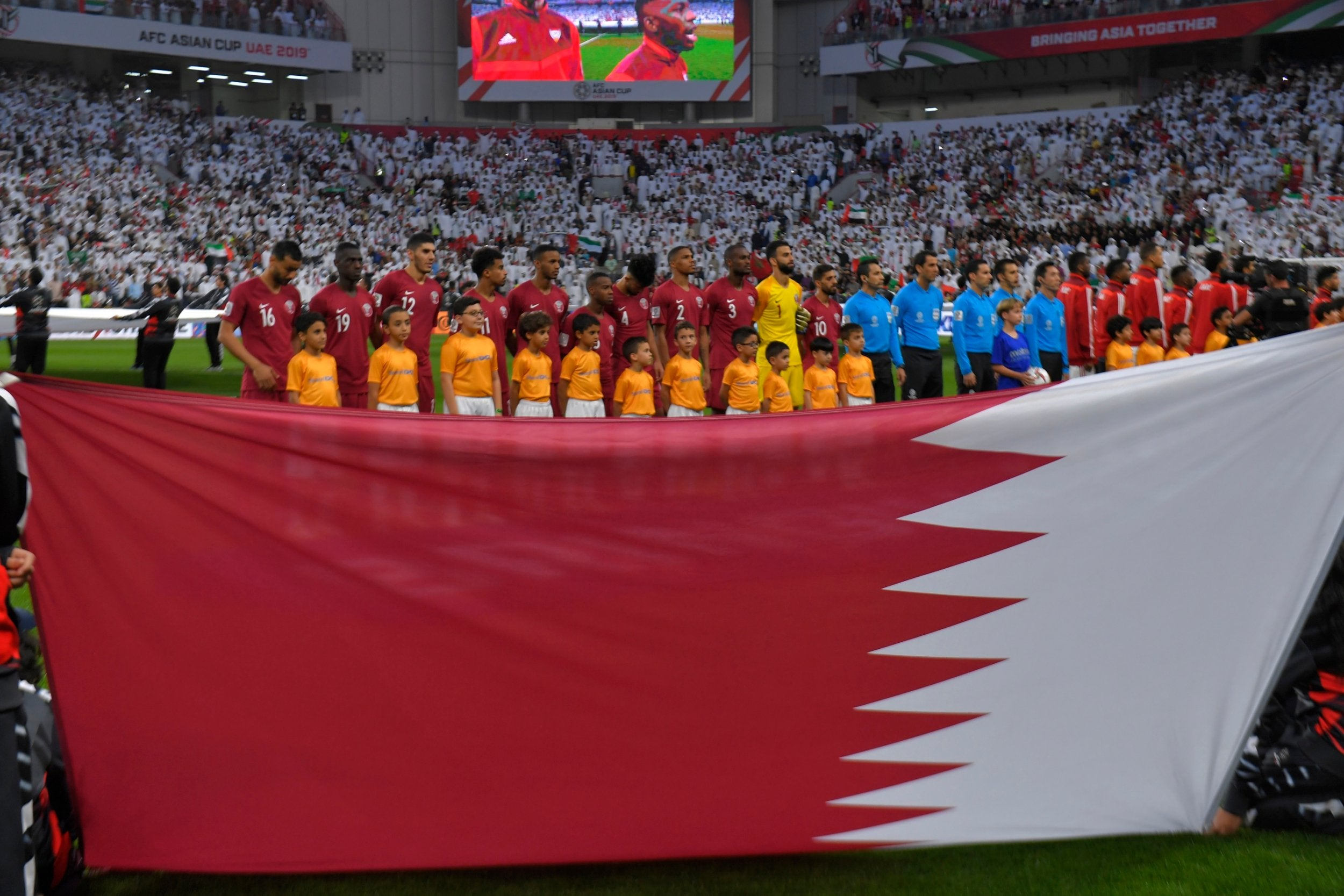 How lowly Qatar reached a shock Asian Cup football final