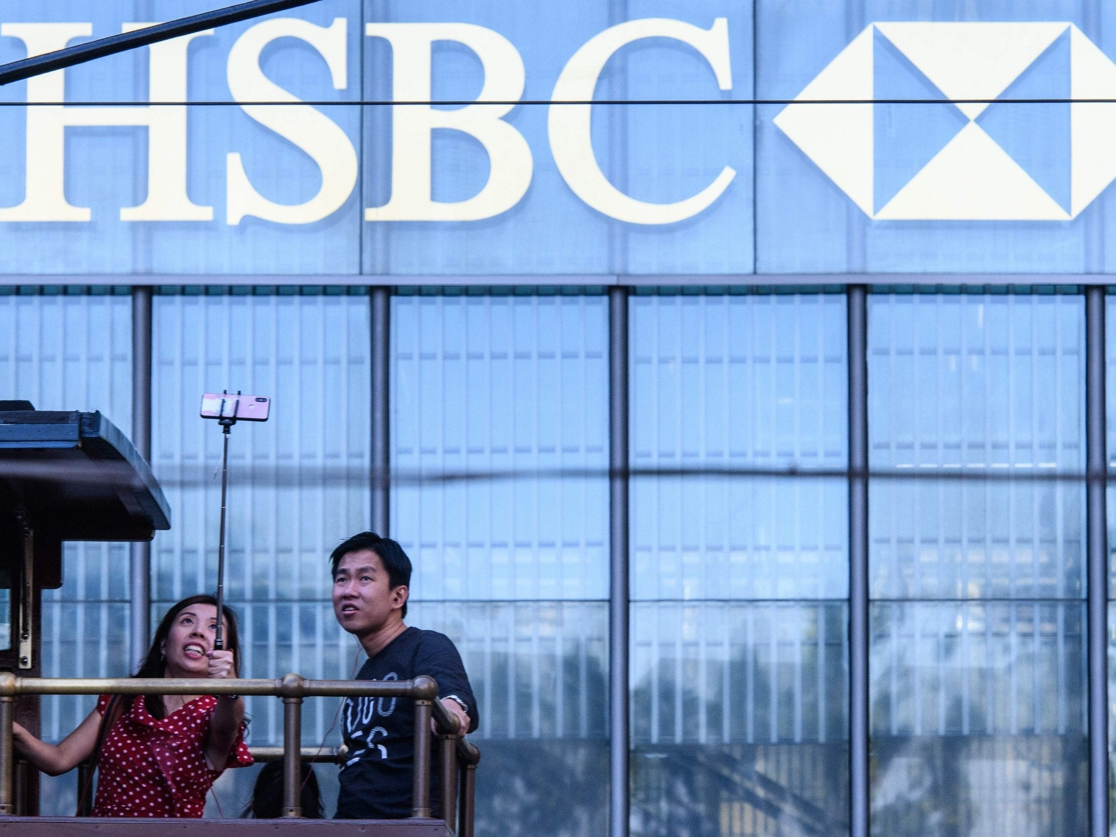 HSBC - latest news, breaking stories and comment - The
