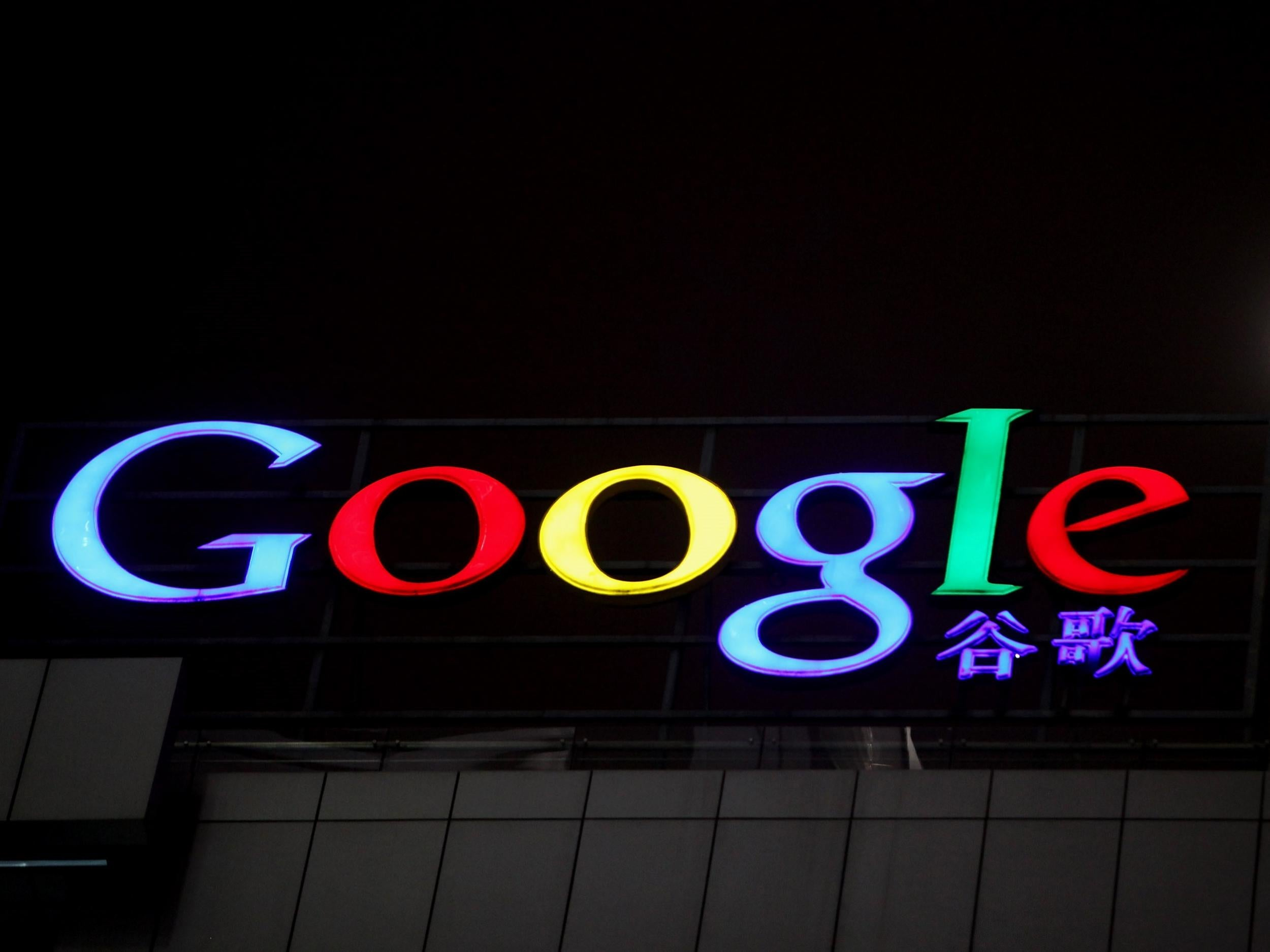 Google employees suspect it is still working on secret Chinese 'Dragonfly' project
