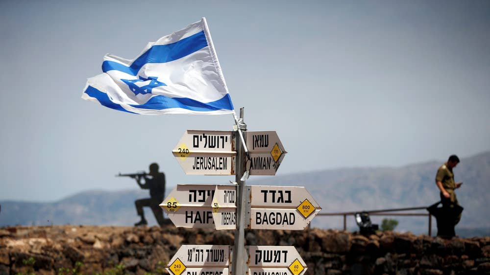 Golan Heights: Trump condemned over call to recognise