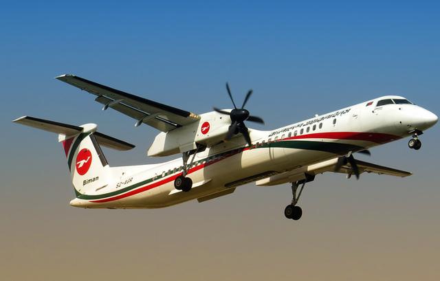 A Biman aircraft crashed at Yangon International Airport