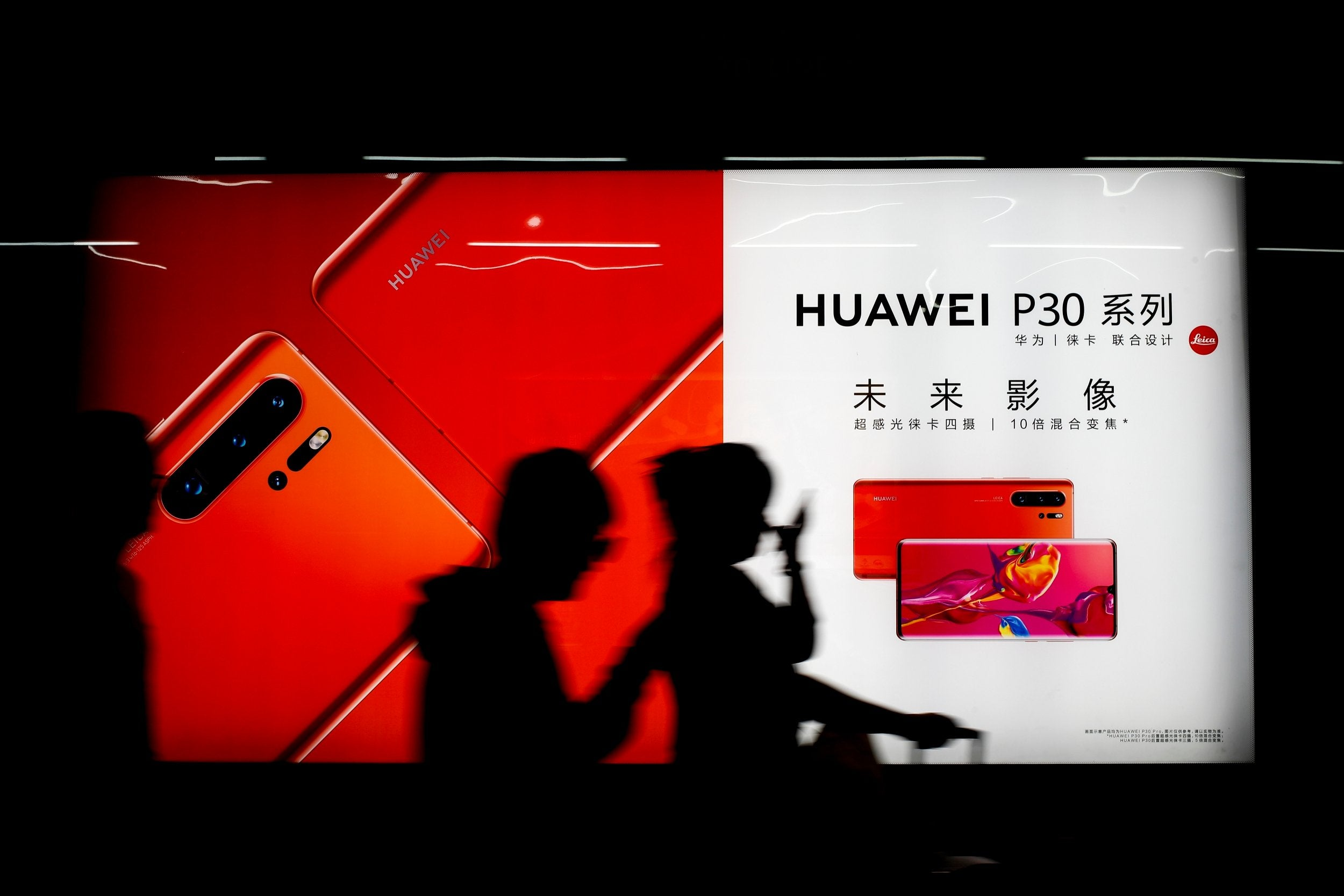 Huawei ban: US grants extension to Chinese tech company   The