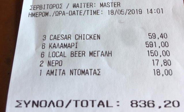 Mykonos restaurant accused of 'rip off' £700 bill claims