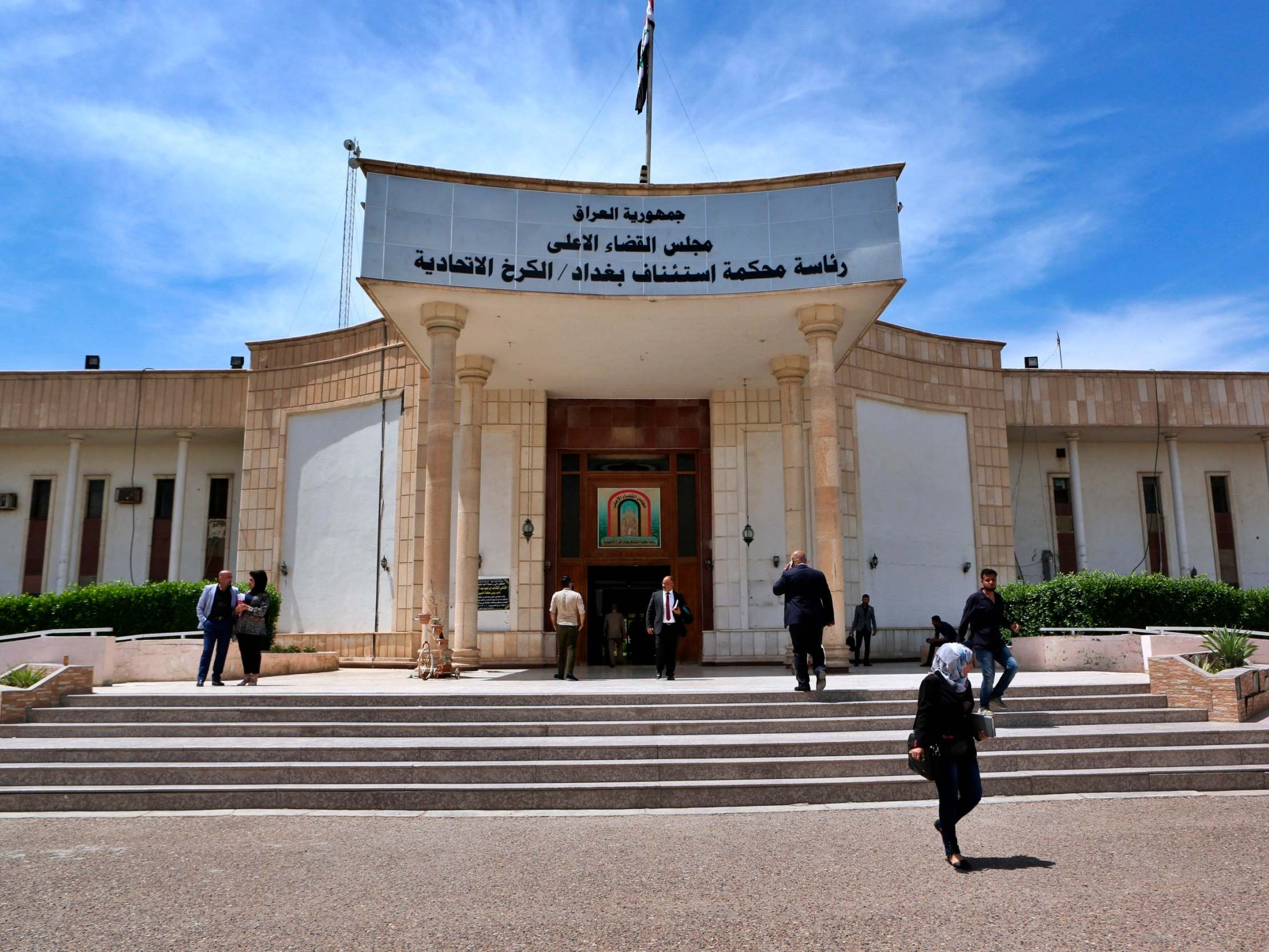 Baghdad - latest news, breaking stories and comment - The