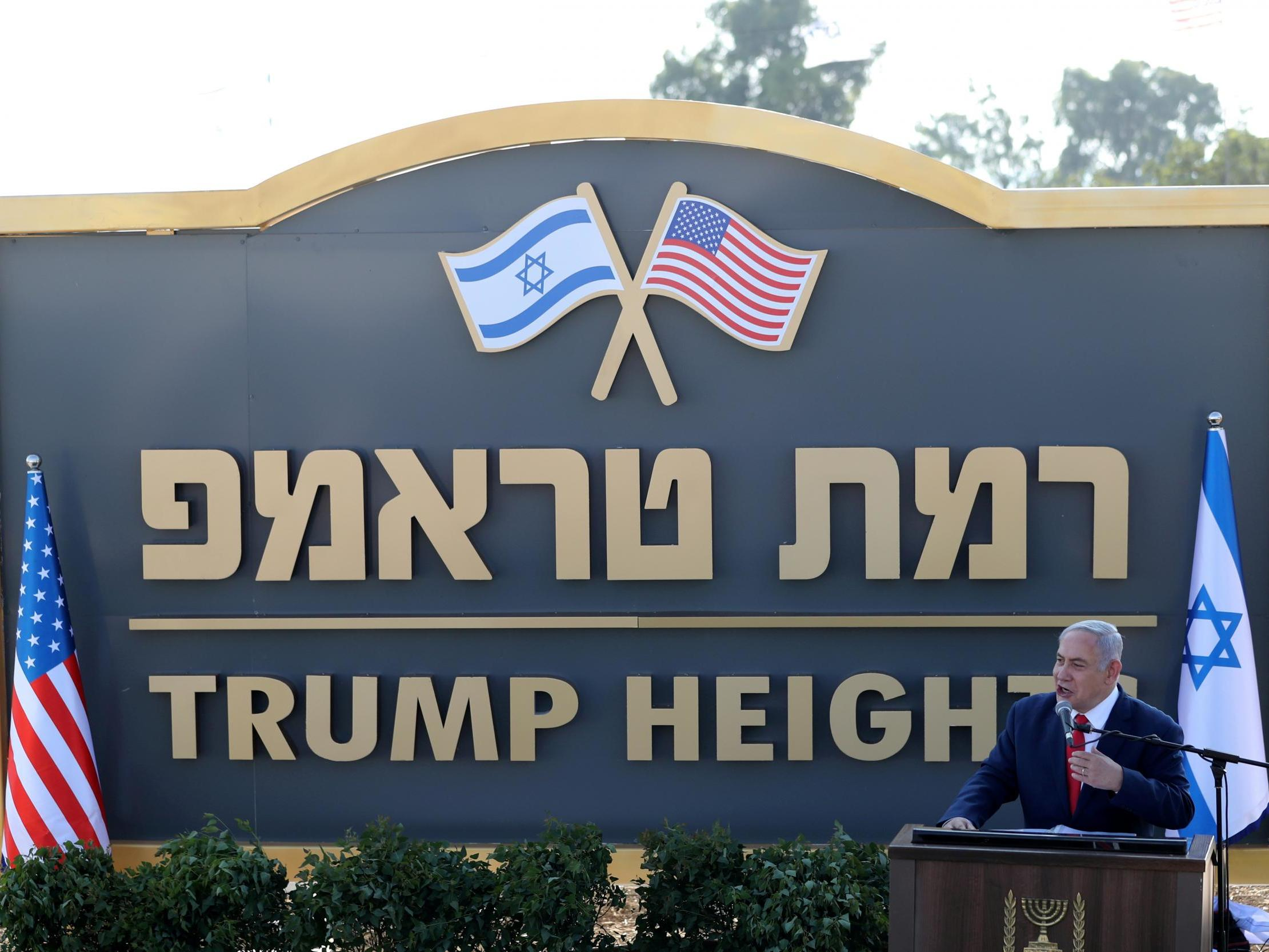 Israel unveils new 'Trump Heights' settlement in occupied territory