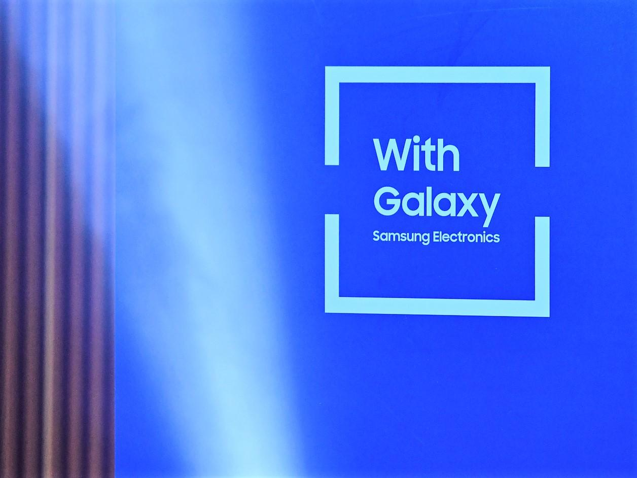 Samsung Confirms Galaxy Note 10 Unveiling Date