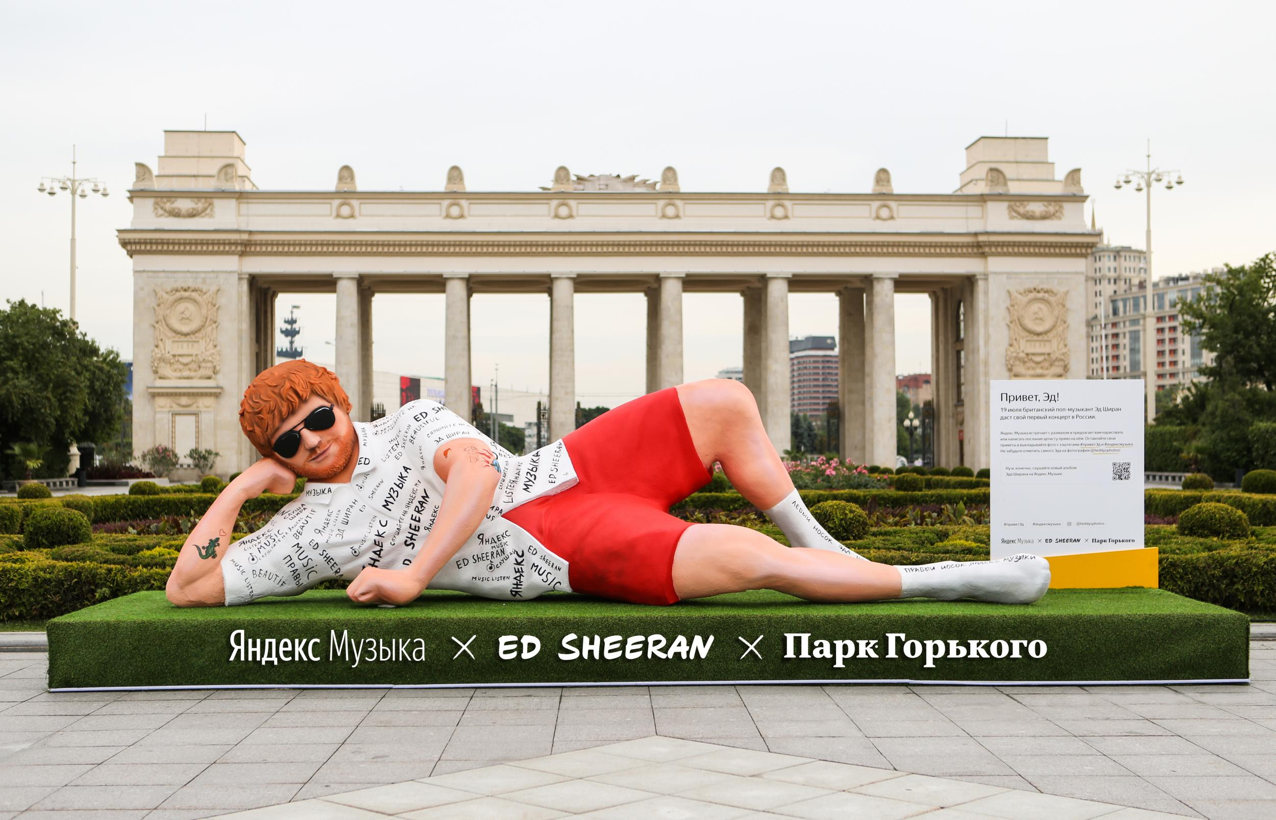 Image result for Ed Sheeran statue moscow