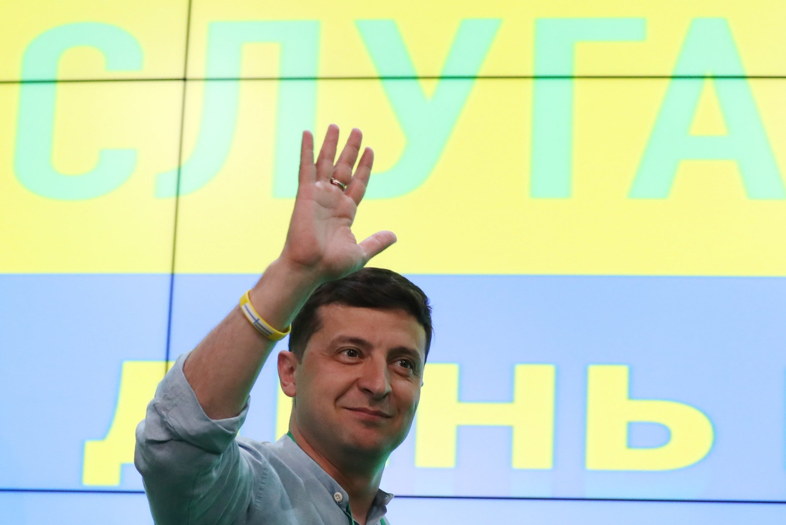 Ukraine - latest news, breaking stories and comment - The