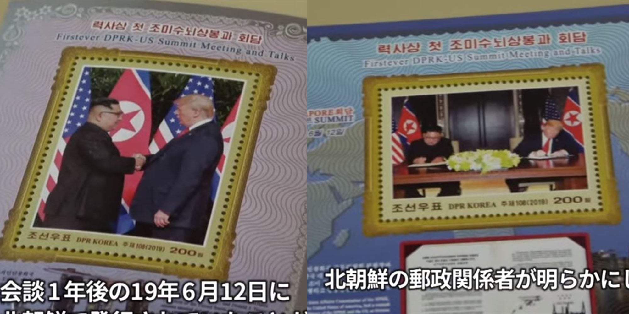 Trump news: North Korea stamps feature photos of president meeting