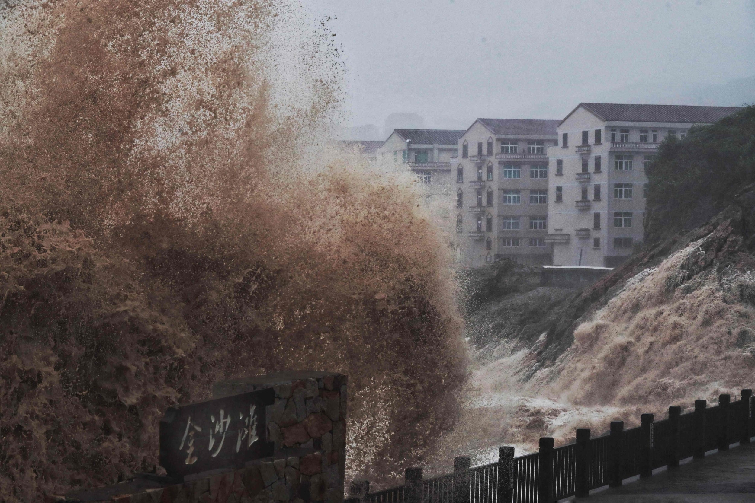 Typhoon Lekima: Dozens dead and 18 missing as 130mph winds ravage eastern China