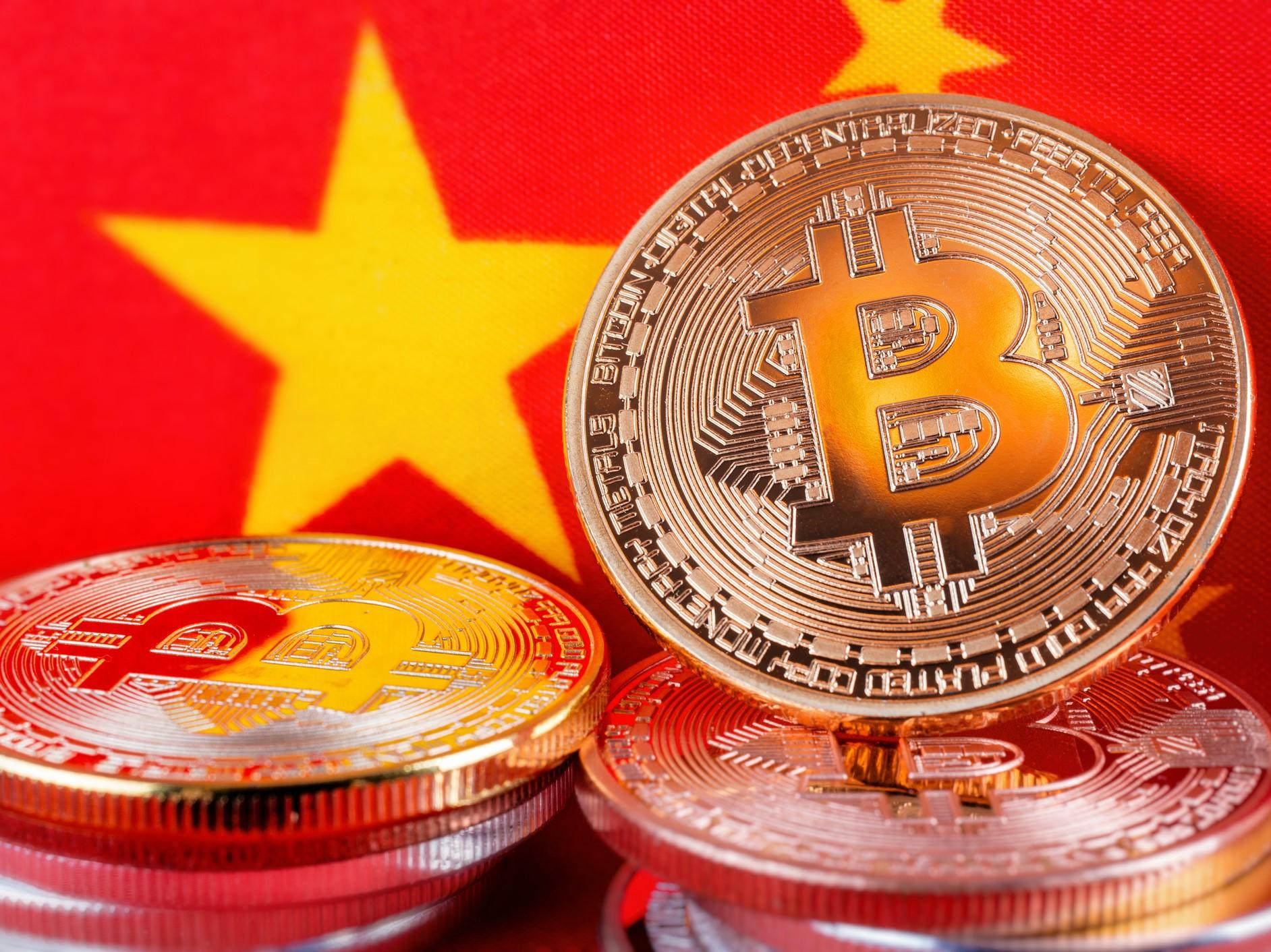 China bans anti-blockchain sentiment as it prepares for launch of state cryptocurrency